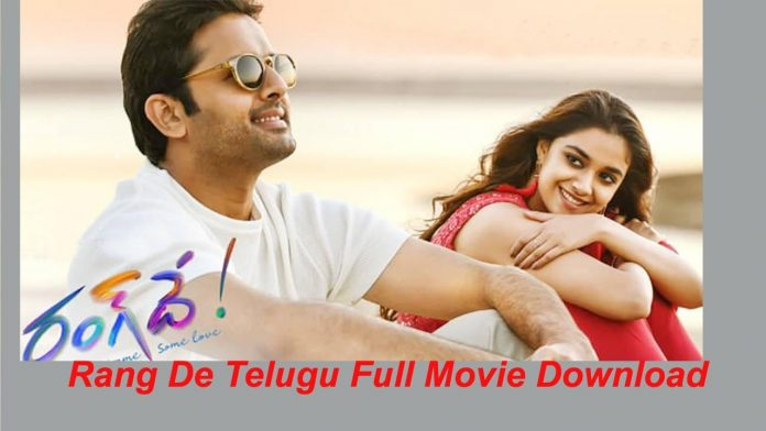 Rang De Telugu Full Movie Download