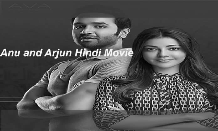 Anu and Arjun Hindi Full Movie