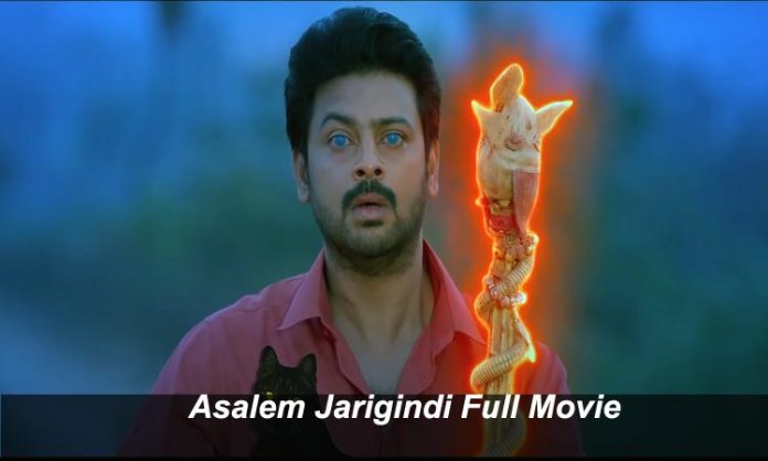 Asalem Jarigindi Full Movie