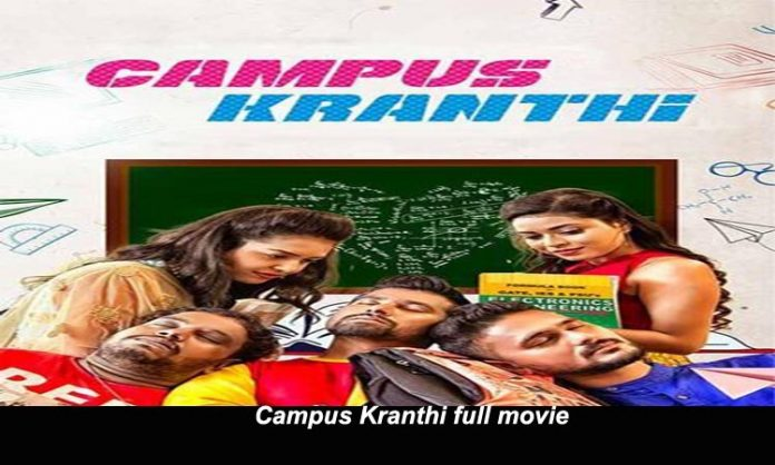 campus kranthi full movie download