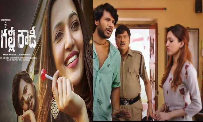 gully rowdy full movie download telugu
