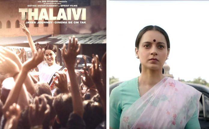 thalaivi full movie download filmywap