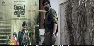virata parvam full movie download