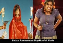 battala ramaswamy biopikku full movie download