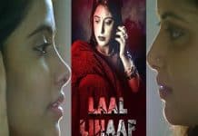 laal lihaaf web series download
